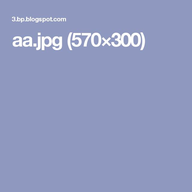 aa.jpg (570×300)