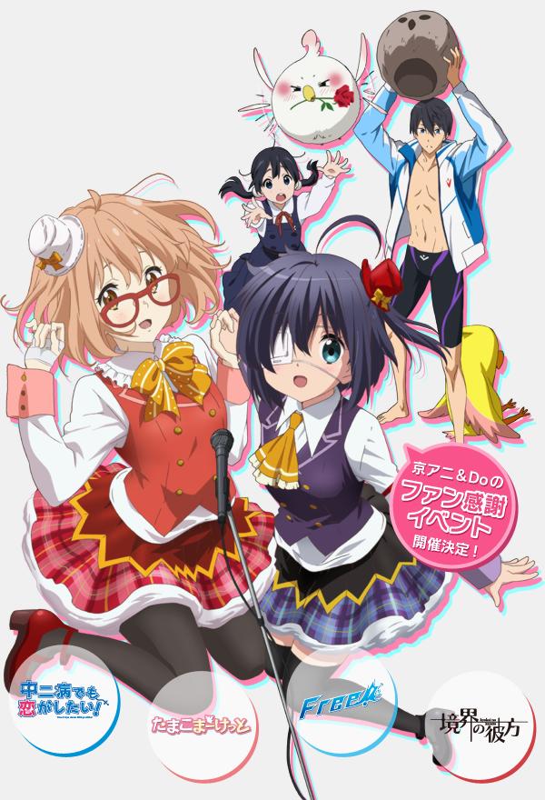 Anime Cross Over of Chūnibyō Demo Koi ga Shitai, Tamako