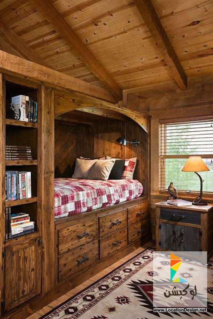 غرف نوم مودرن صغيرة خشب 2015 | Architecture and Home design