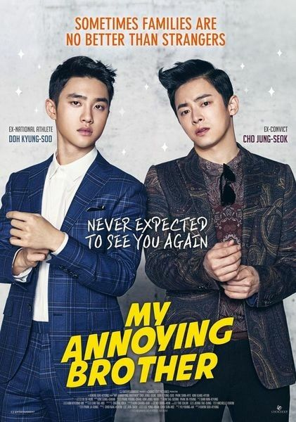 📺Best of Viu Korean Movies - My Annoying Brother