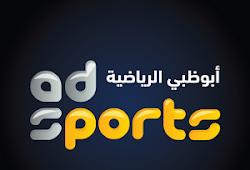 جميع ترددات الجزيرة على النايل سات Aljazeera Frequency Nilesat Freqode Com Sports Channel Real Madrid Tv Music Channel