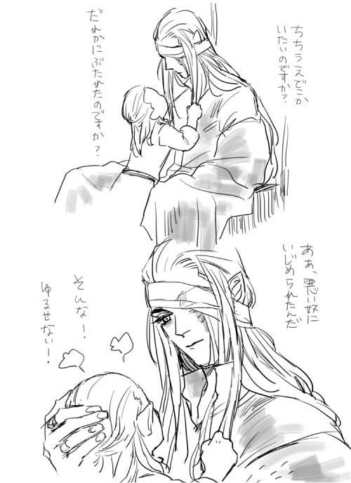 Thranduil and little Legolas - Healing from Serpents of the North ...