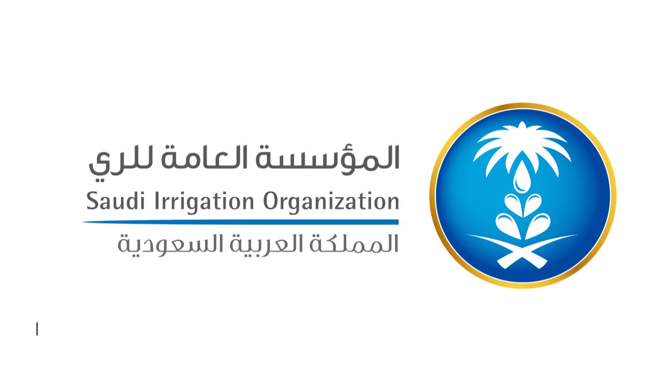 المؤسسة العامة للري تعلن عن برنامج الفرص التدريبية لحديثي التخرج Tech Company Logos Company Logo Messenger Logo