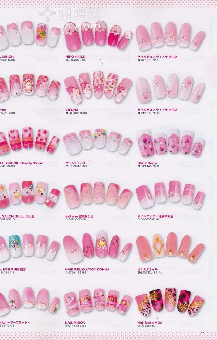 Pink and light pink nails | Nails | Pinterest | Light pink nails ...