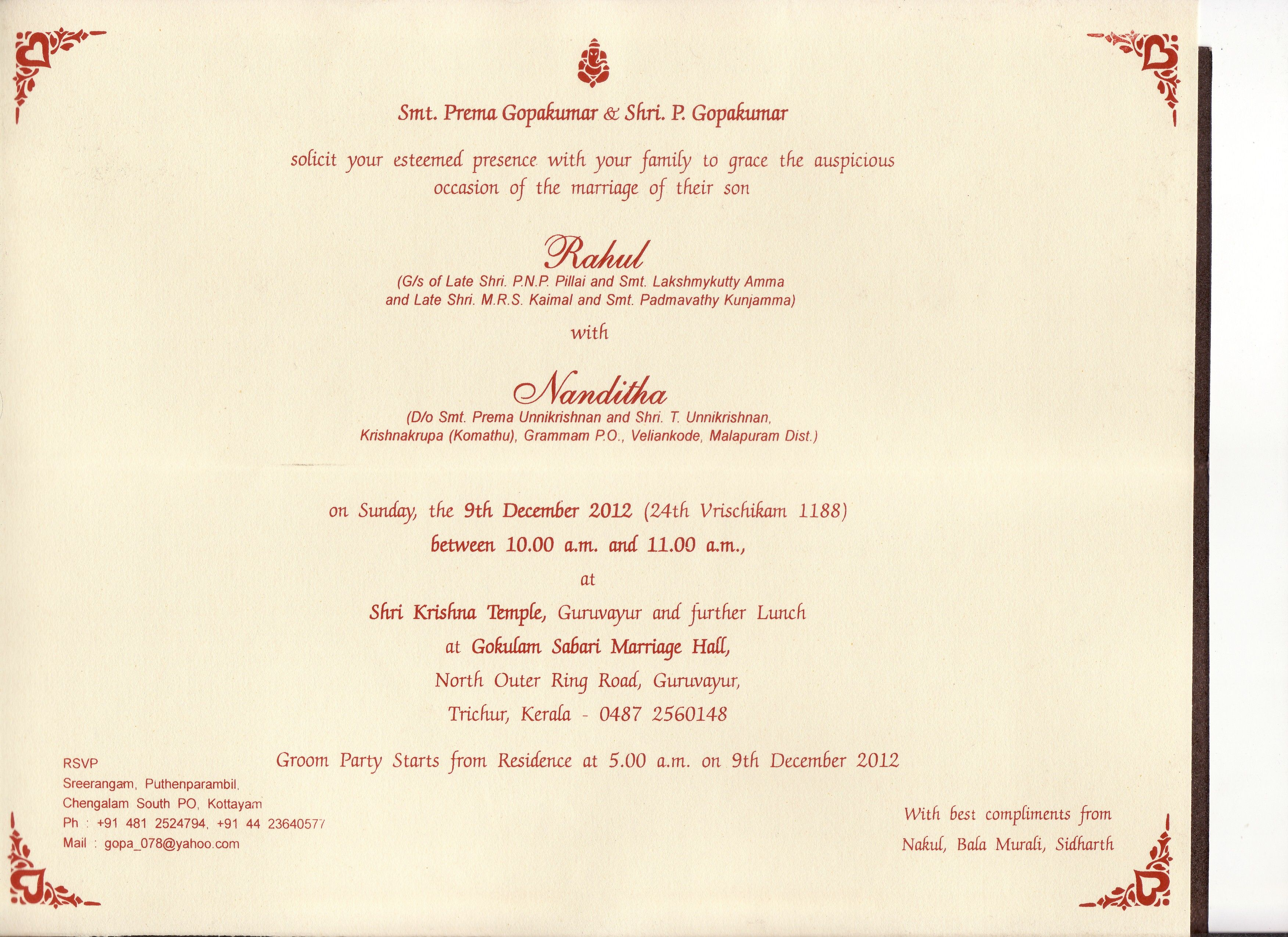 Image Search Wedding Invitation Letter Format Kerala