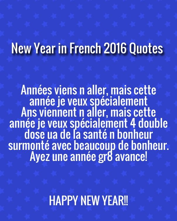 Happy new year in french happy new year 2018 quotes pinterest french greetings m4hsunfo