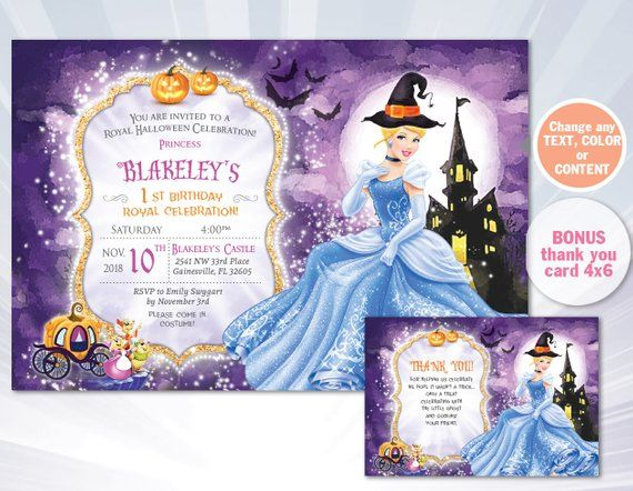 Princess Cinderella Birthday Invitation
