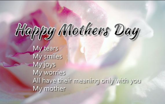 Happy Mothers Day Sms Whatsapp Dp Mother Day Wishes Happy Mother Day Quotes Mothers Day Quotes