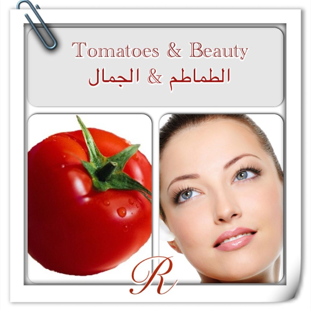 Eng عربي Eat Plenty Of Tomatoes Which Are Rich In Vitamin A Vitamin C And Potassium All Are Great Ingredients For Beautiful Skin تناول الكثير من Gesundheit