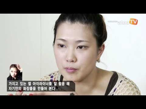 Get it Beauty Self featuring Tonymoly products - YouTube