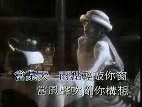 陳慧嫻 (Priscilla Chan) - 千千阙歌 (Thousands of Songs