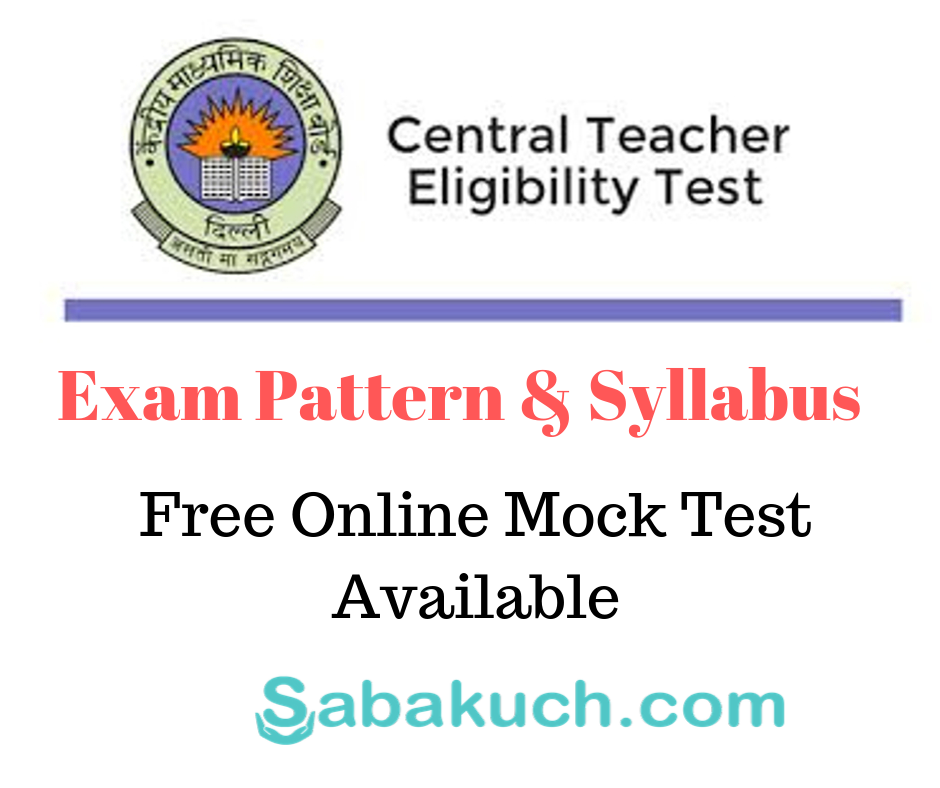 Ctet Exam 2019 A Complete Guide Online Mock Tests Exam Pattern Online Mock Test Test Exam Exam