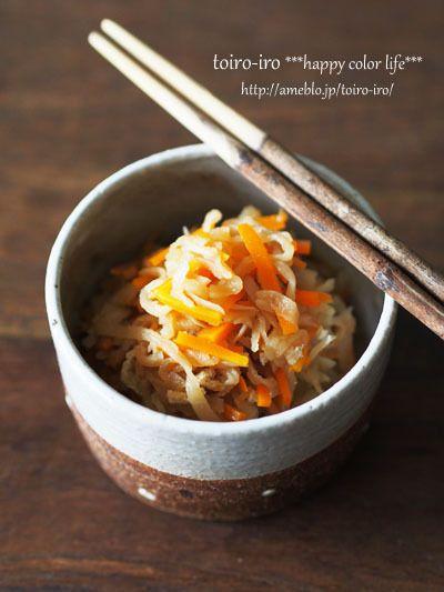 Simmered Kiriboshi Daikon (Dried Radish Strips) 切干大根の煮物