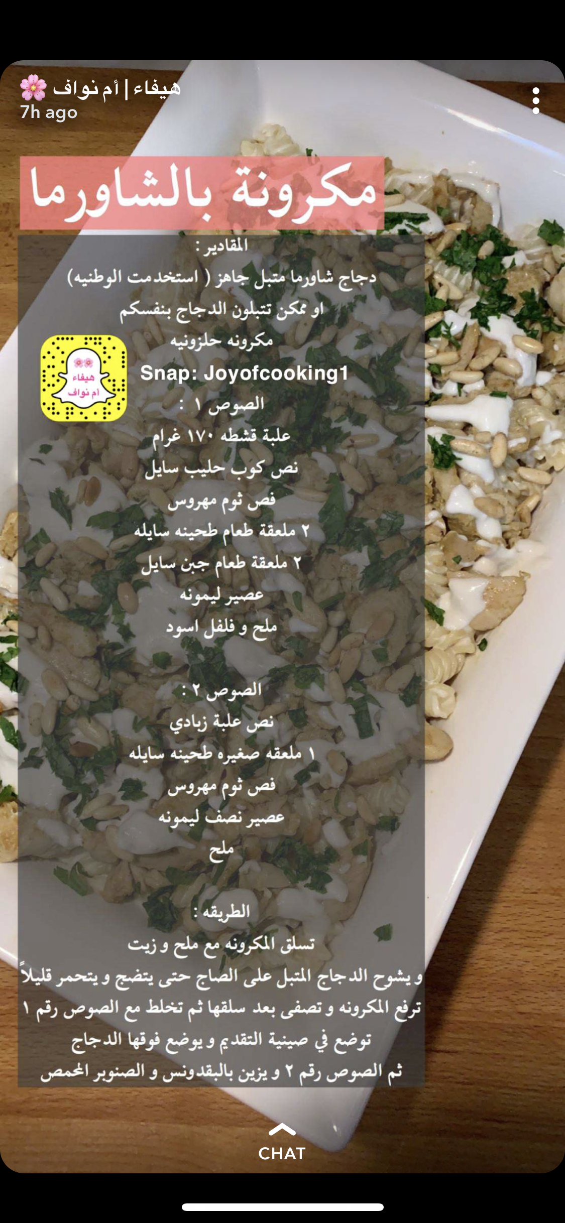 Pin By Blue Stone On Recipes Cooking Recipes Arabic Food Cooking