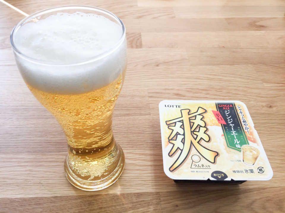 ビール ジンジャー エール
