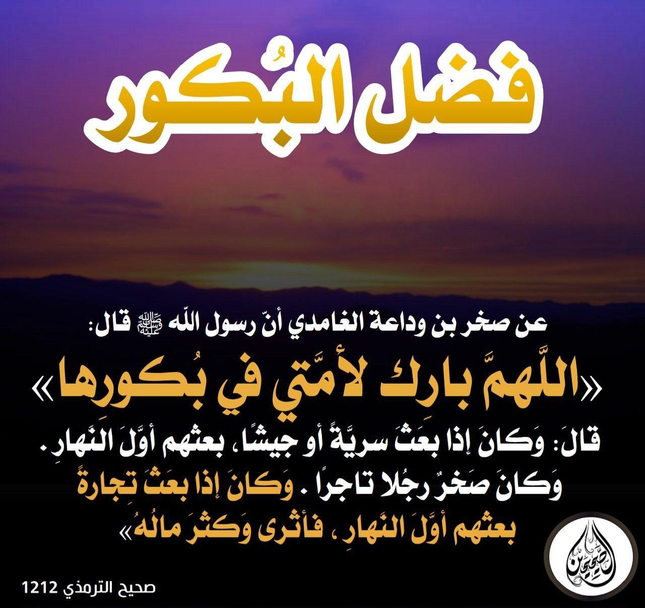 اول مؤذن في الاسلام