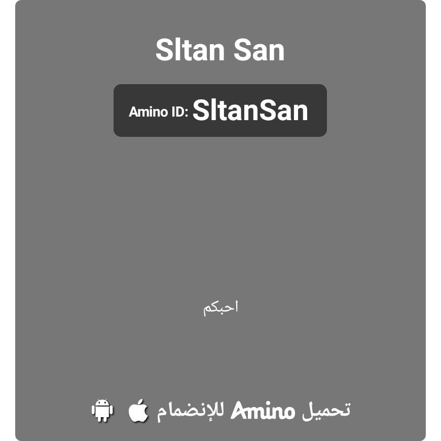 Pin By بل قرٱن On المشفي Incoming Call Screenshot Incoming Call San