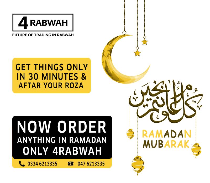 4rabwah Ramadan Special Ramadan Helping People Ramadan Mubarak