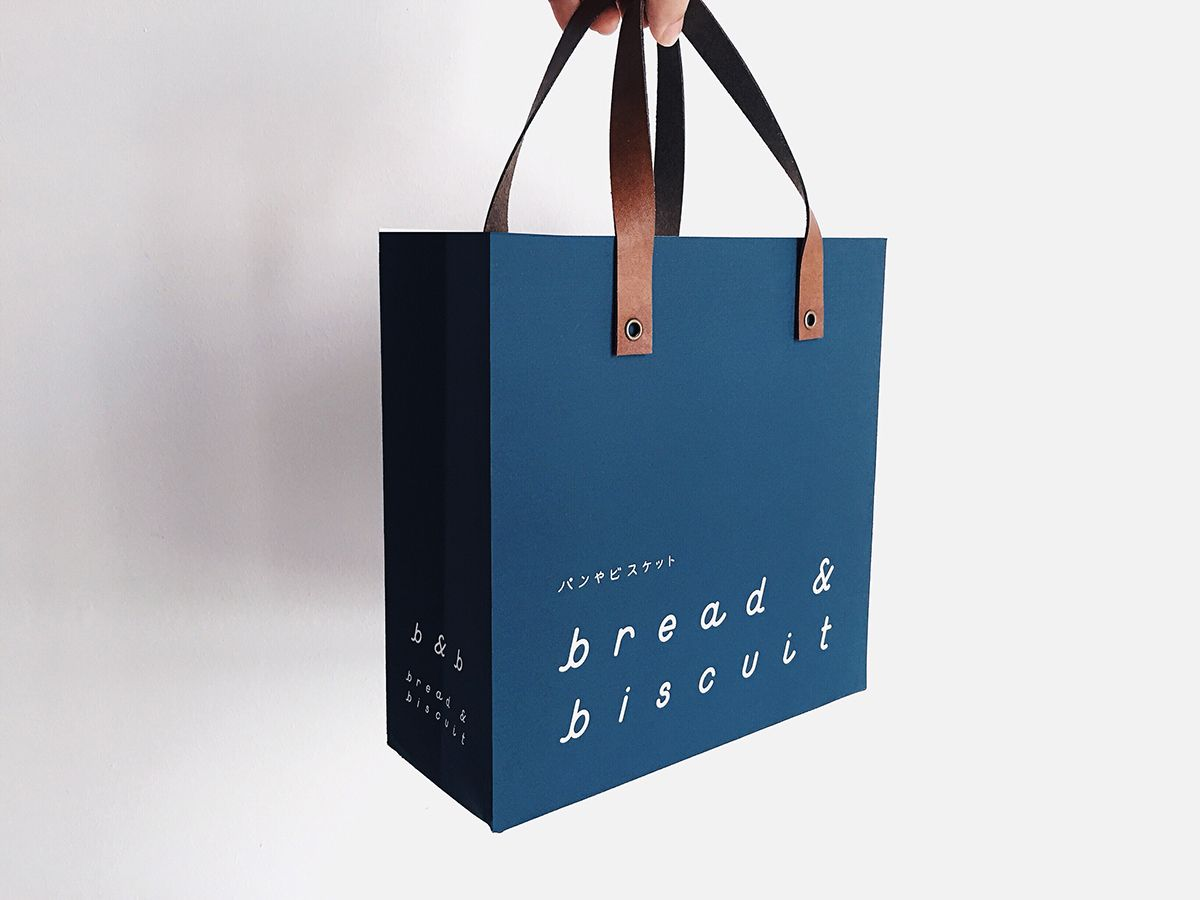 Paper Bag with Leather Straps for Bread & Biscuit on ...