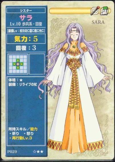 Sara Character References Fire Emblem Characters Fire Emblem