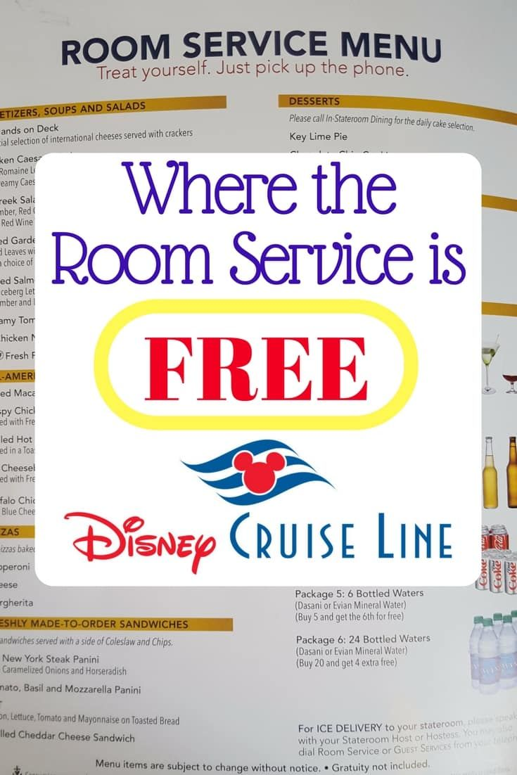 Room Service is FREE on a Disney Cruise! This means that you can get  breakfast in bed or just coffee. You can even have dessert brought to your  room!