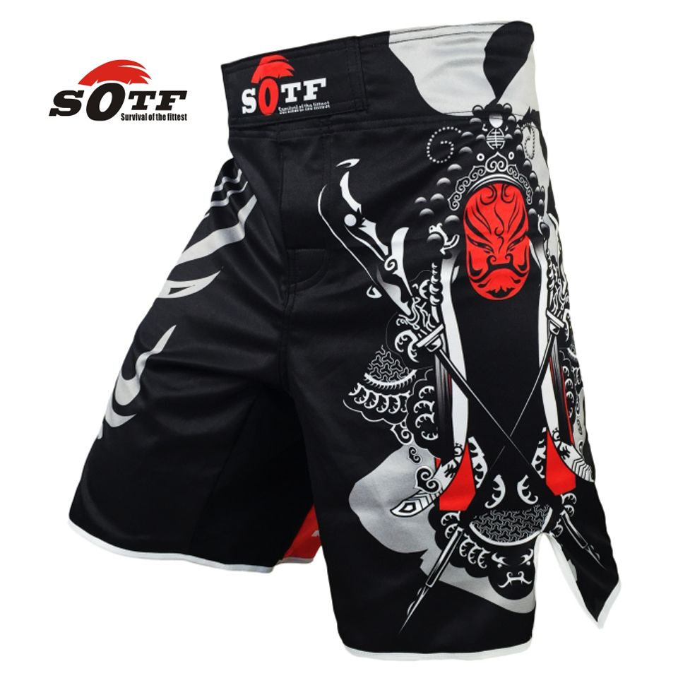 SPORTS FITNESS SHORTS NO TAX FAST SHIPPING Brand New MMA SHORTS // TRUNKS