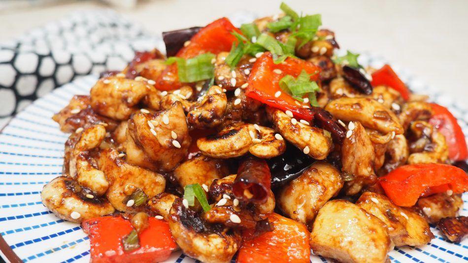 Resep Ayam Kungpao Resep Ayam Resep Makanan Ayam Kung Pao