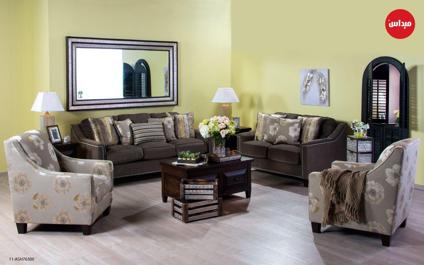 جدد غرفة جلوسك وواكب كل ما هو جديد مثل هذا الكنب لجمعات عائلية وأمسيات مع الأصدقاء ميداس غرف جلوس أثاث السعودية الكويت قطر Furniture Home Modern House