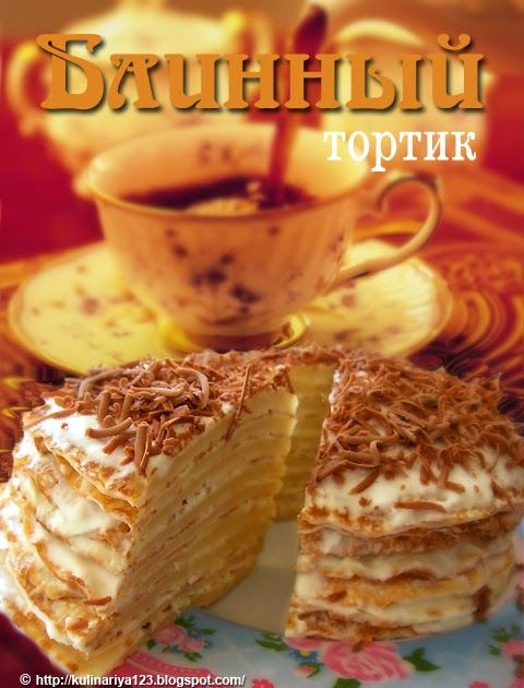 Кулинарная книга Алии   Идеи для блюд, Вкусная еда ...