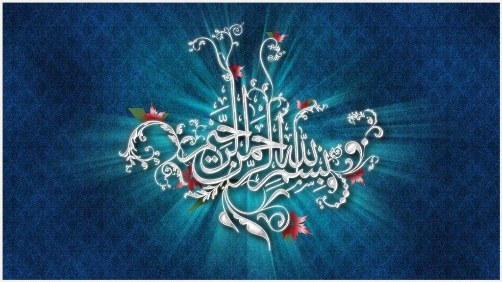 Iphone 4 Wallpaper Quotes Bismillah Calligraphy Islamic Wallpaper Bismillah