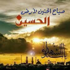 عﮧآدلﮧ آلﮧشﮧآمﮧيﮧ On Twitter Islamic Phrases Good Morning Greetings Islamic Pictures