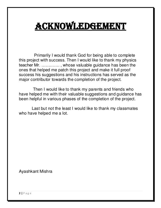 acknowledgement school projects sample