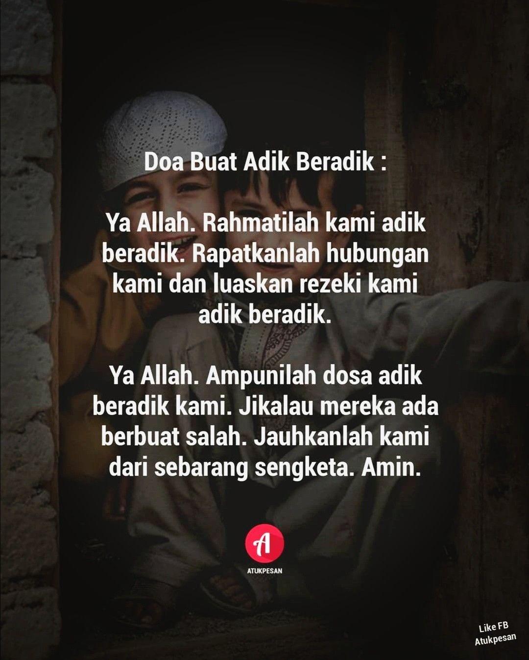 Ayat Deep Untuk Adik Beradik