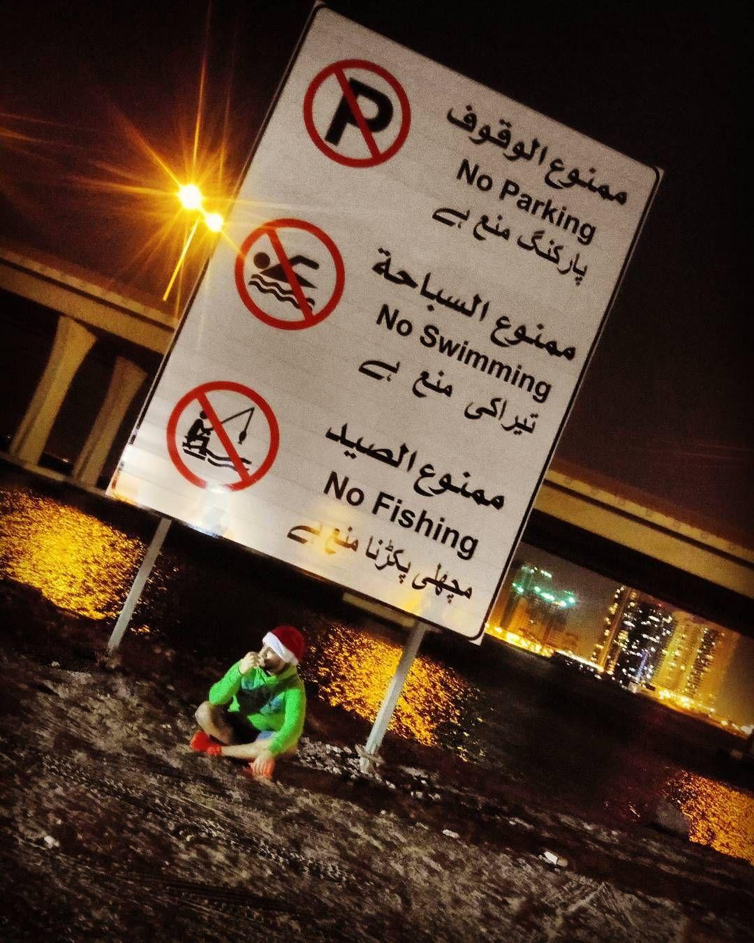 Firas Hijjawi فراس حجاوي On Instagram No Parking No Swimming No Fishing Sitting And Having Karak Abudhabi Myabudhabi Whynot Kara Karak Fish Swimming