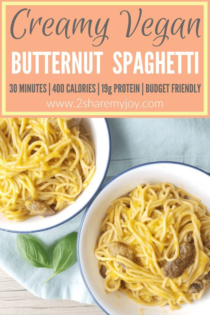Creamy Butternut Spaghetti Vegan Oil Free