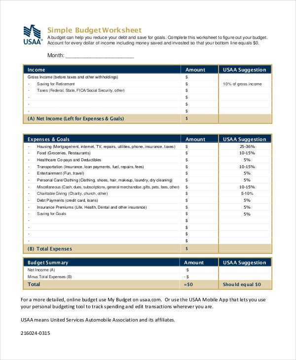 simple budget worksheet template simple monthly budget template simple monthly budget template and its