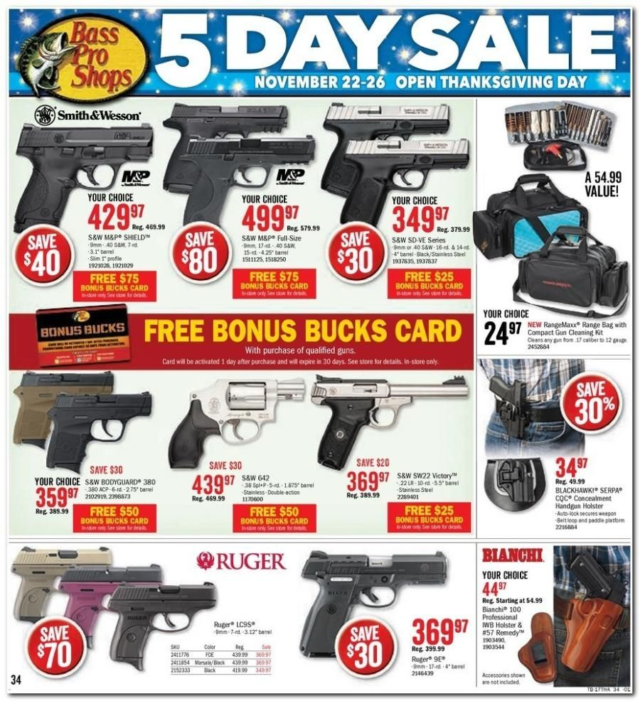 black friday shotgun deals 2019