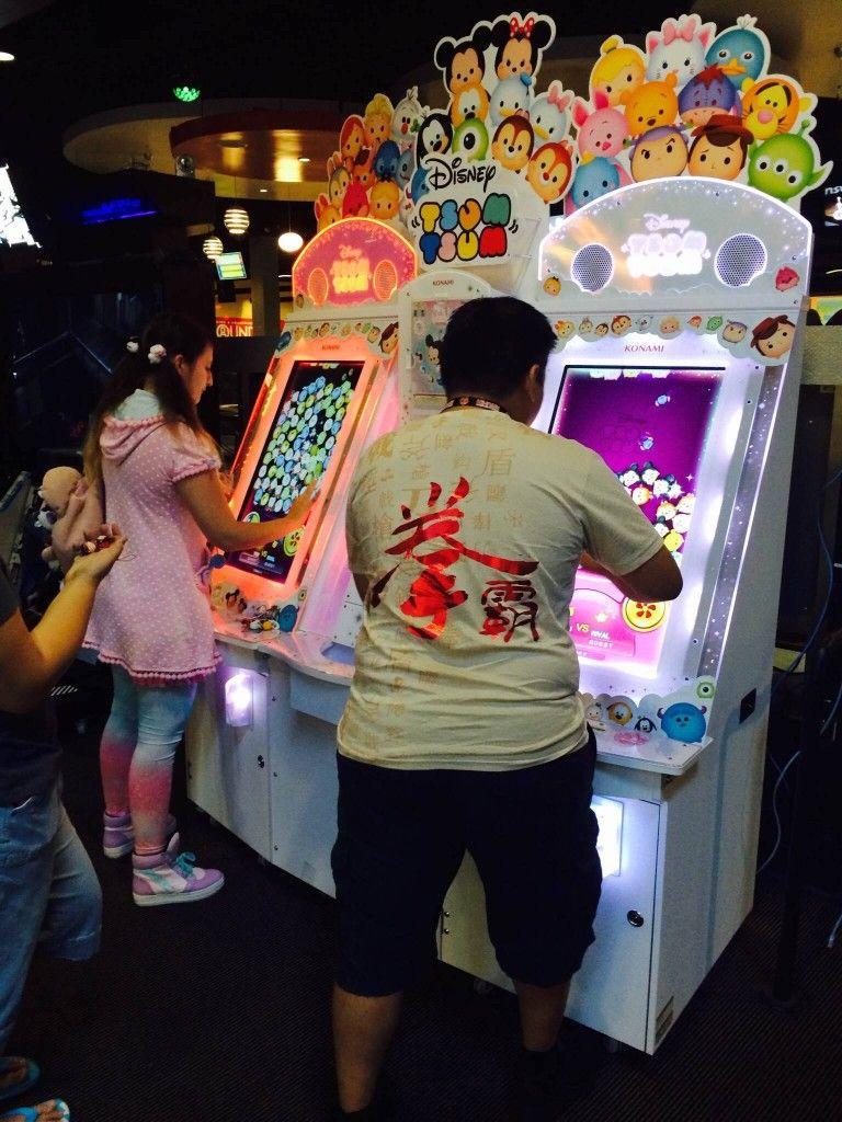 Tsum Tsum Arcade at Round 1   TSUM TSUM   Disney tsum tsum, Arcade