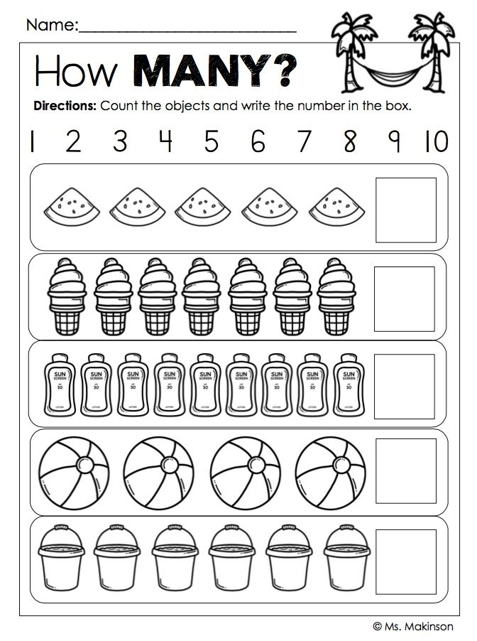 Summer Printables For Kindergarten How Many Counting 1 10 Kindergarten Worksheets Printable Kindergarten Math Worksheets Preschool Math Worksheets