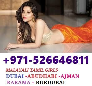 Tamil girl friend phone number