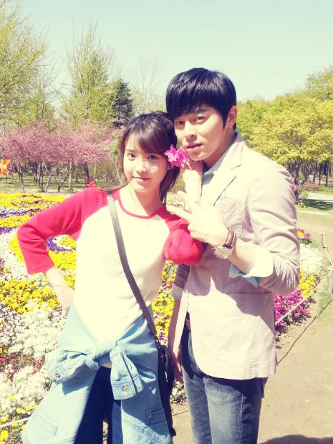 KOREAN IU ~Lee Ji Eun~ (이지은) - Page 7