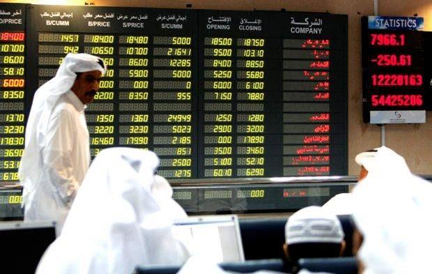 السوق السعودية تستهل التعاملات على إرتفاع تراجع نسبته 0 01 صورة Stock Exchange Periodic Table Egypt Today