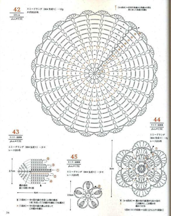 Gallery.ru / Фото #49 - Lacework Flower Design - nezabud-ka