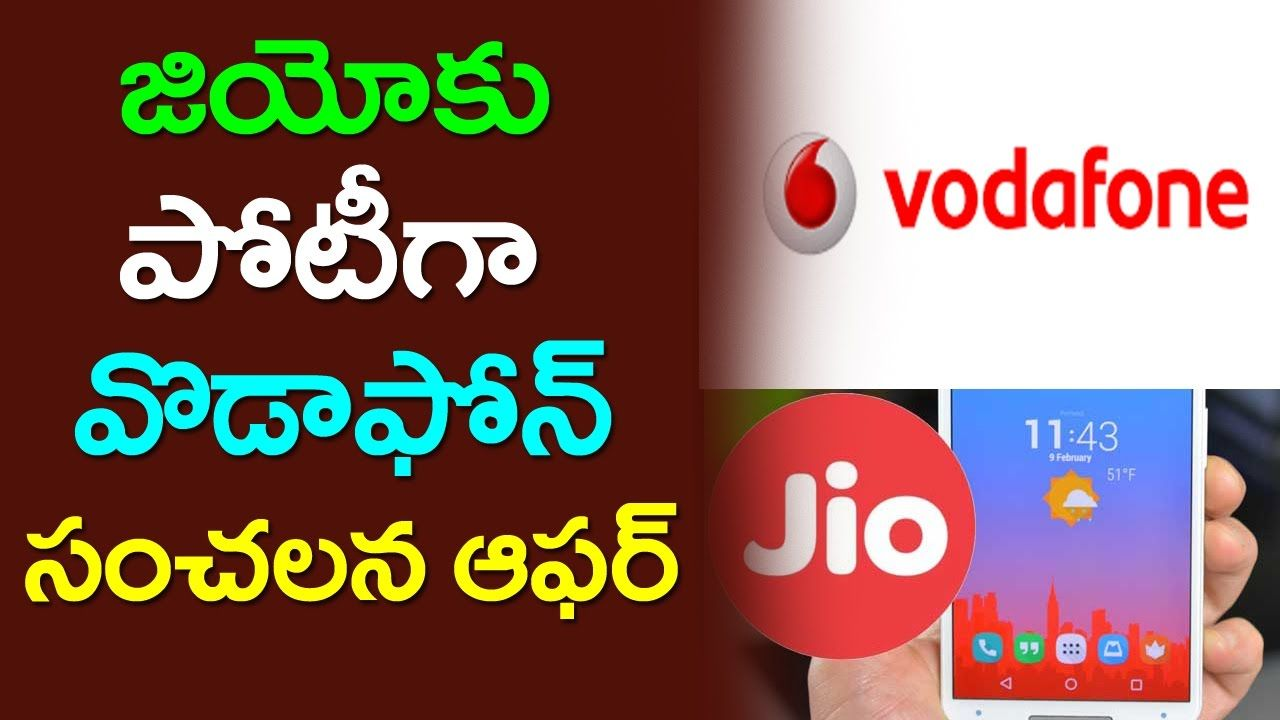 Vodafone Counter Offer To Reliance Jio Vodafone New Offer Jio Prime Vodafone Reliance Counter