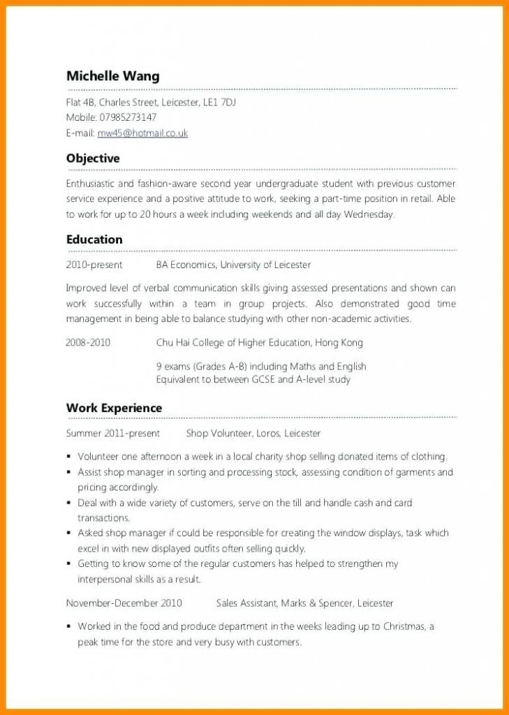 Cv Examples For Retail Jobs Uk Elegant Photography Resume Examples Uk Best Resume Template Whizz First Job Resume Job Resume Examples Job Resume Samples