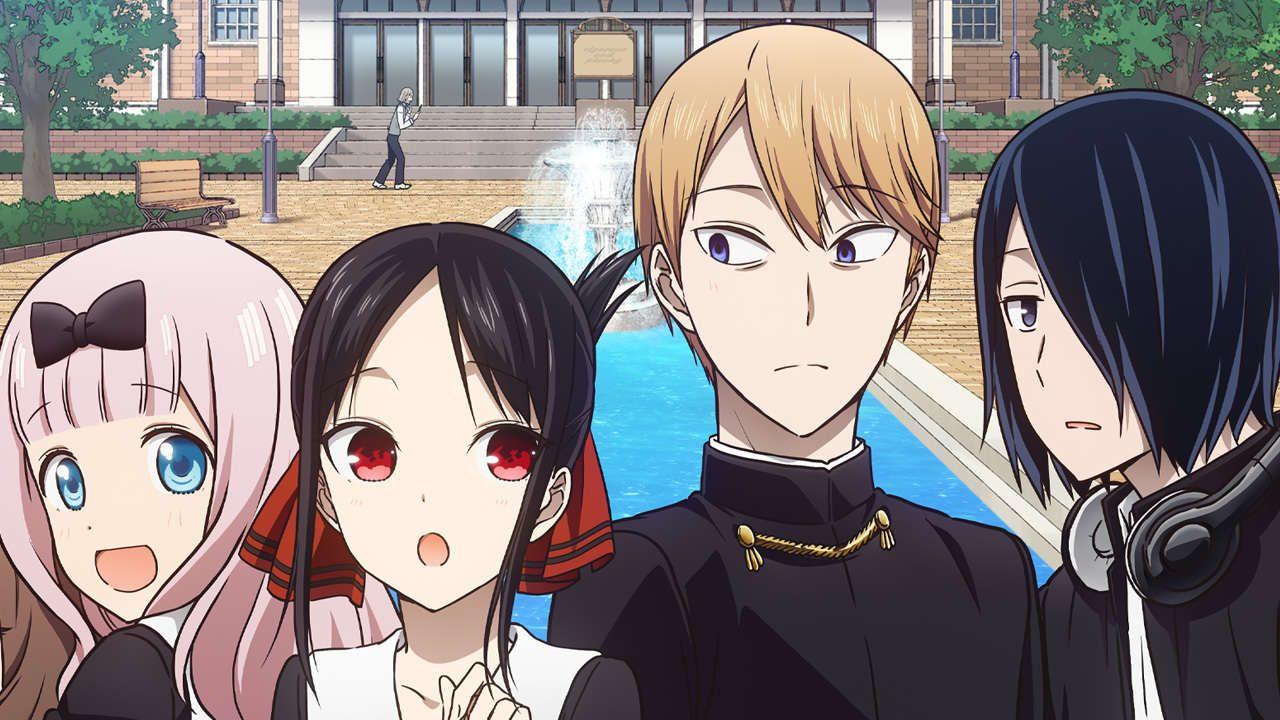 Kaguyasama Love Is War Season 2 And Another Anime