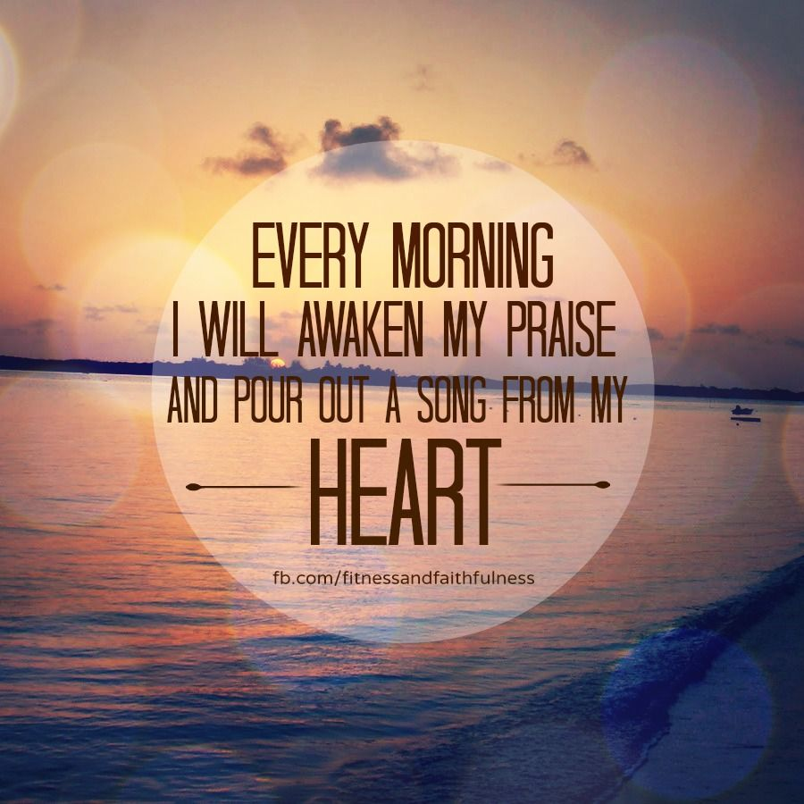 Ly lyrics to something about my praise - Every Morning I Will Awaken My Praise And Pour Out A Song From My Heart