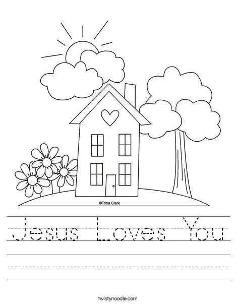 Jesus Loves You Worksheets