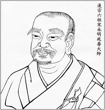 永明延寿 Yongming Yanshou (904–975): 宗鏡錄 Zongjing lu | Dynamic action, Zen,  Contemplation