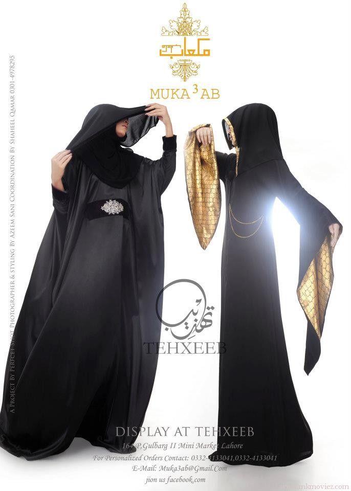 Muka3ab Abayas Fashion Abayas Collection Abaya Fashion